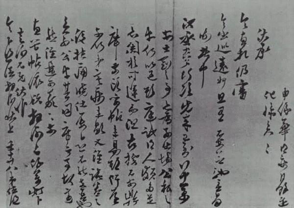 김좌명의 글씨. 1616(광해군 8)-1671(현종 12). 조선 중기의 문신글씨는 ≪근묵≫에 있다. 한국민족문화대백과사전 사진