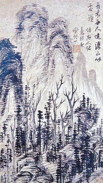 산수도. 조선 후기의 서화가 김정희 그림. 25.7 ×46.1cm. 두산세계대백과사전 사진