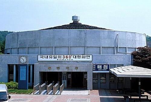 독립기념관 원형극장. 충남 천안시. 독립기념관 원형극장, 두산세계대백과사전 사진