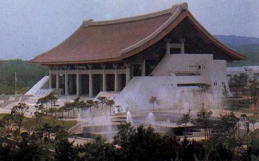 독립기념관 겨레의 집 전경. 충남 천안시 목천면 남화리. 한메파스칼대백과사전 사진