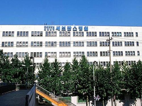 연세대학교 의과대학 세브란스병원. 서울 서대문구 신촌동. 두산세계대백과사전 사진