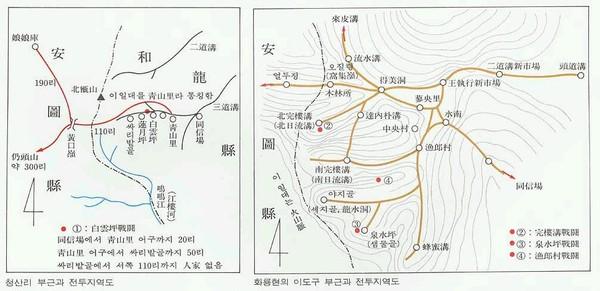 전투지역 지도(청산리부근과전투-외1종), 1. 청산리 부근과 전투지역도 2. 화룡현의 이도구 부근과 전투지역도. 한국민족문화대백과사전 지도. 그림을 클릭하면 큰 사진을 볼 수 있습니다.