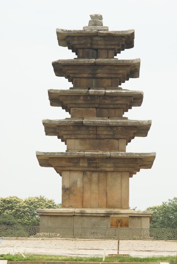 당겨 찍은 익산 왕궁리 5층석탑