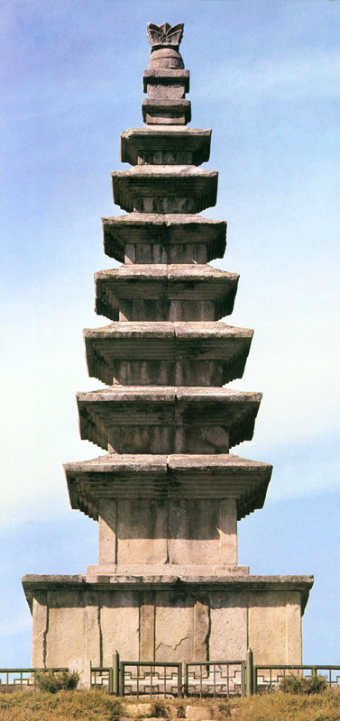 중원탑평리칠층석탑. 문화재청 사진