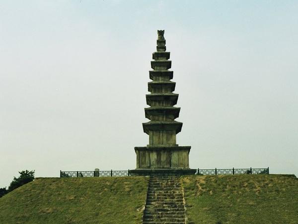 중원 탑평리 7층석탑 근경. 충주시교육청 사진