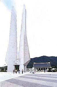 독립기념관. 충남 천안시 목천면. 브리태니커백과사전 사진