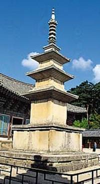 불국사3층석탑(통일신라), 국보 제21호, 높이10.4m. 브리태니커백과사전 사진