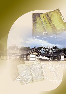 2003년 7월의 문화인물 김장생 포스터 사진. 문화관광부