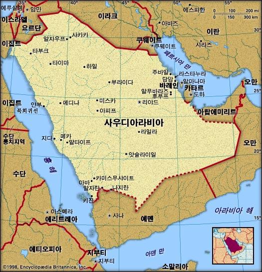 사우디아라비아 지도. 브리태니카백과사전 지도