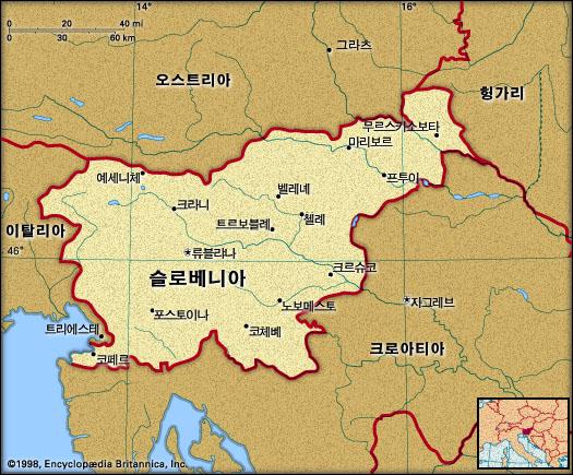 슬로베니아 지도. 브리태니카백과사전 지도