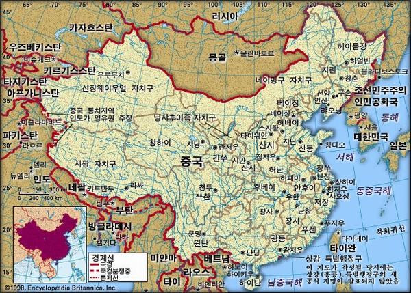 중국 지도. 브리태니카백과사전 지도