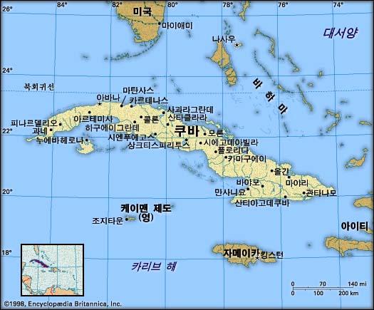쿠바 지도. 브리태니카백과사전 지도